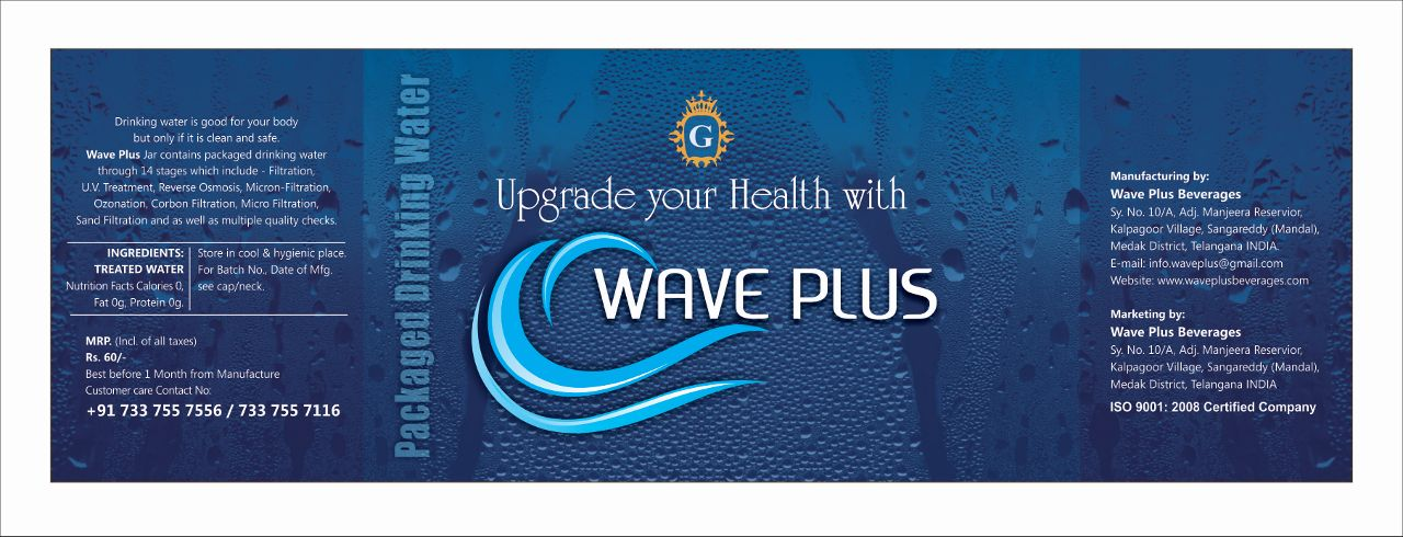Wave Plus Beverages