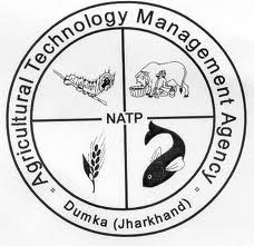 Agricultural Technology Management Agency Jobs