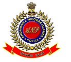 Andaman and Nicobar Police (A&NP) Recruitment 2017