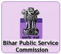 Bihar Public Service Commission Jobs
