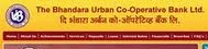 Bhandara Urban Co-operative Bank Jobs