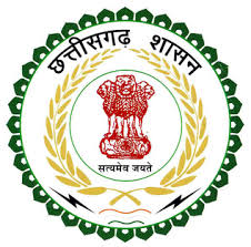 Office of the Chief Medical & Health Officer National Health Mission (NHM), District- Balodabazar