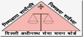 Delhi Subordinate Services Selection Board Jobs