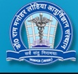 Dr.Ram Manohar Lohia Institute of Medical Sciences Jobs