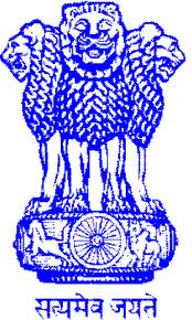 Directorate of Health & Family Welfare Services (DHFWS) Recruitment 2017