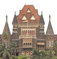 Bombay High Court of Judicature Jobs