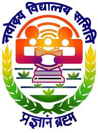 Jawahar Navodaya Vidyalaya Jobs
