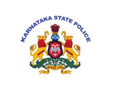 Karnataka State Police(KSP)