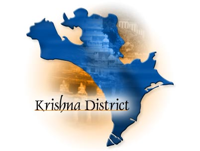 Collector Office Krishna District, Andhra Pradesh