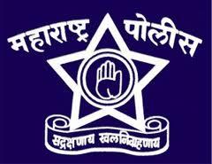 Maharashtra Police Jobs