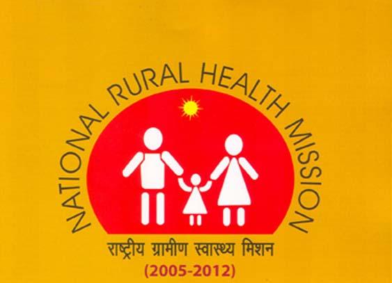 NRHM Maharashtra Jobs