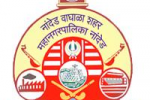 Nanded Waghala City Municipal Corporation Jobs