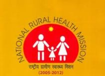 National Rural Health Mission Punjab Jobs