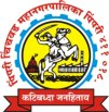Pimpri Chinchwad Municipal Corporation