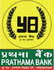 Prathama Bank Jobs