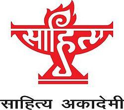Sahitya Akademi Jobs