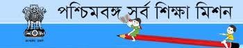 Sarva Shiksha Mission Jobs
