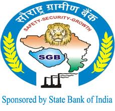 Saurashtra Gramin Bank Jobs