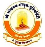 Shree Somanath Sanskrit University Jobs