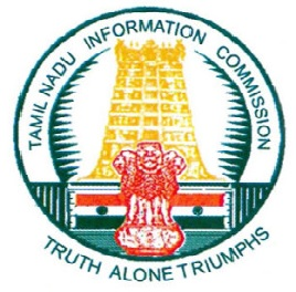 Jobs Openings in State Health Society-RNTCP, Tamilnadu