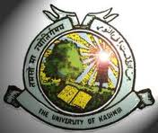 Kashmir University Jobs
