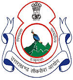 Uttarakhand Public Service Commission Jobs