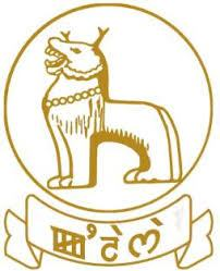 Directorate of Veterinary & AH Services Manipur
