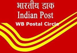 Jobs Openings in West Bengal Postal Circle