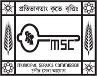 Municipal Service Commission,Kolkata
