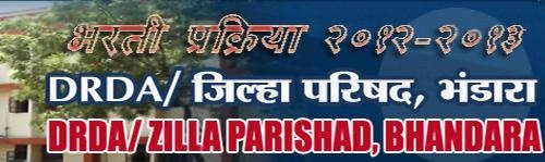 Zilla Parishad Jobs
