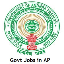 AP Government Recruitment 2017 District Coordinator of Hospital Services, Anantapuram