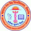 Maharaja Ganga Singh University Jobs