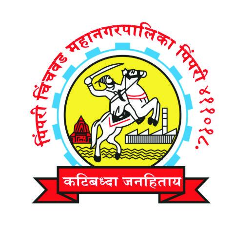 Pimpri Chinchwad Municipal Corporation (PCMC)