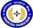 Vananchal Gramin Bank Jobs