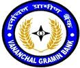 Vananchal Gramin Bank Jobs